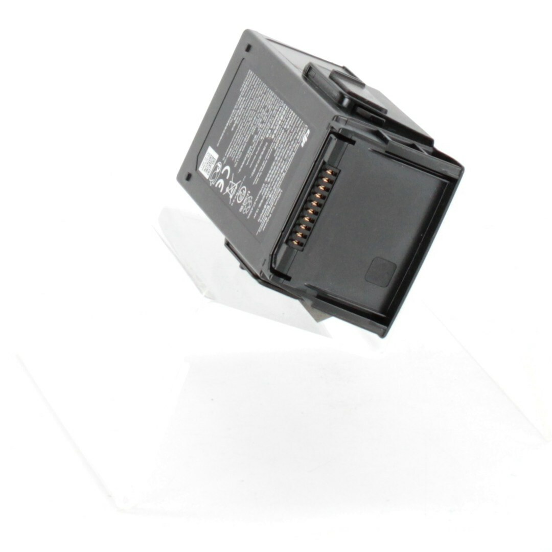 Baterie pro dron DJI Mavic Air