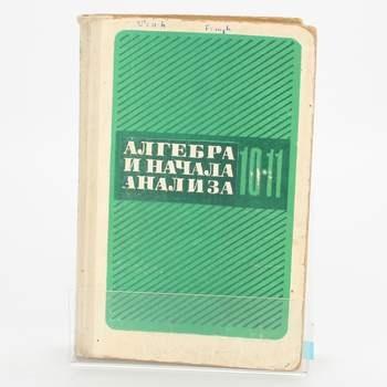 Algebra i načala analiza-ruština