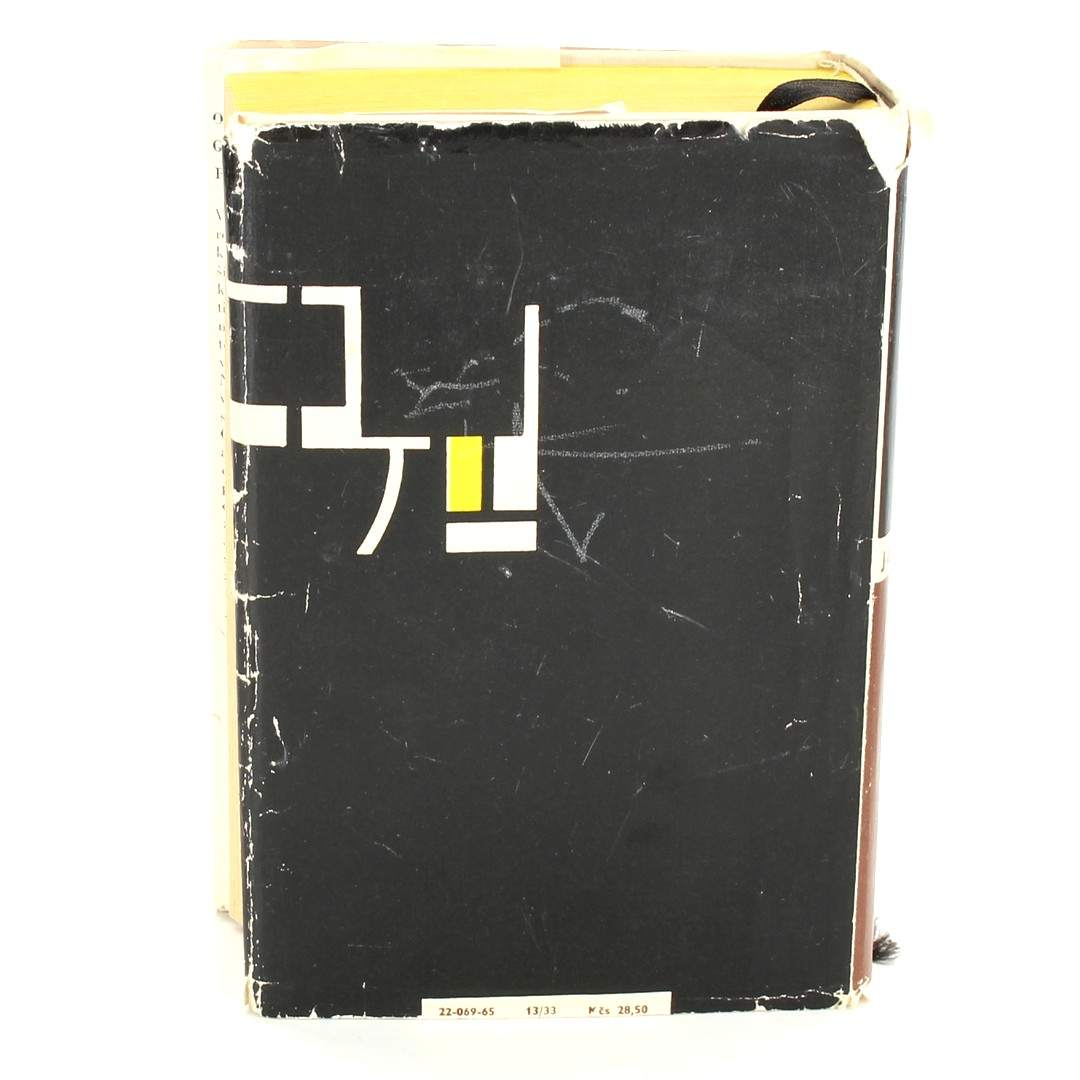 Kniha Kulhavý Orfeus Jan Otčenášek