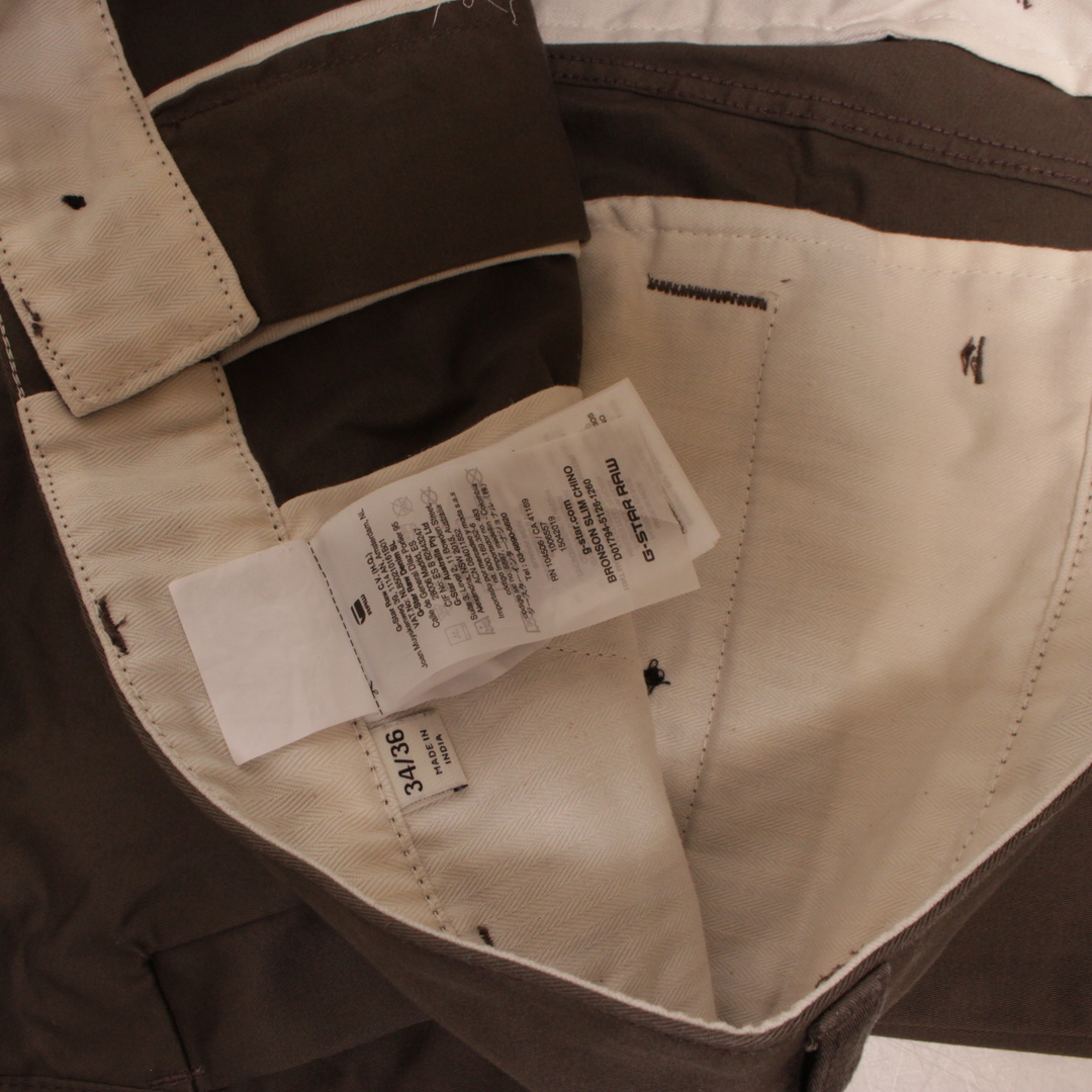 Pánské kalhoty G-Star Raw Slim šedé