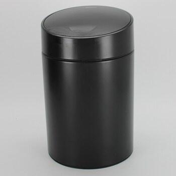 Odpadkový koš Brabantia 483189