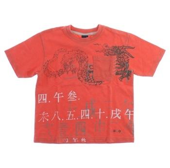 Dětské tričko Next s čínským drakem