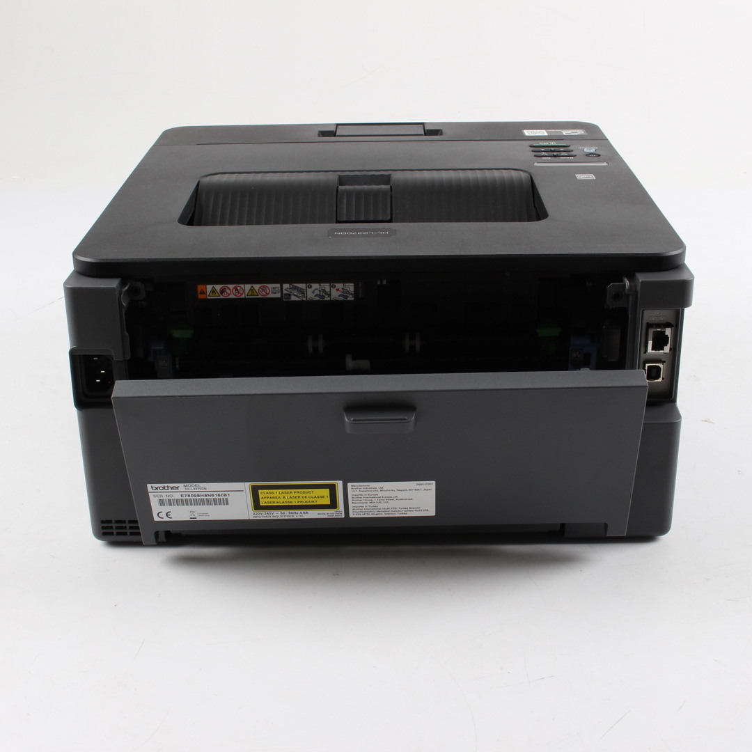 Laserová tiskárna Brother HL-L2370DN