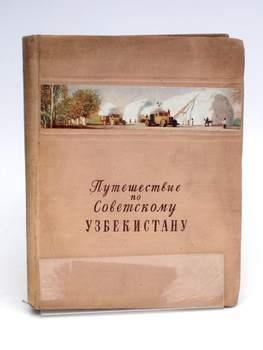 Putování po sovětském Uzbekistánu