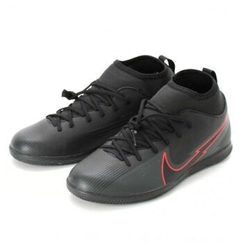Dětská obuv Nike AT8153060