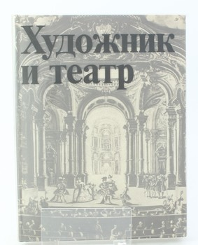 Kniha Chudožnik i teatr