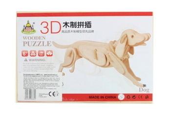 Dětské dřevěné puzzle 3D Pes