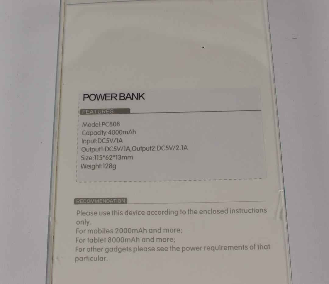 Power banka PC 808