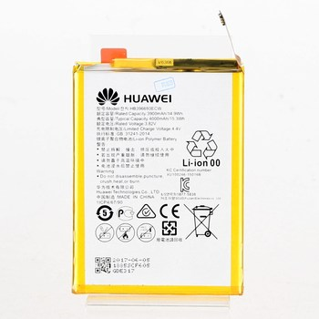 Baterie pro mobil Huawei HB396693ECW