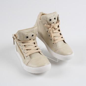 Dětské boty kotníkové La Redoute béžové