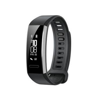 Fitness náramek Huawei Band 2 Pro černý