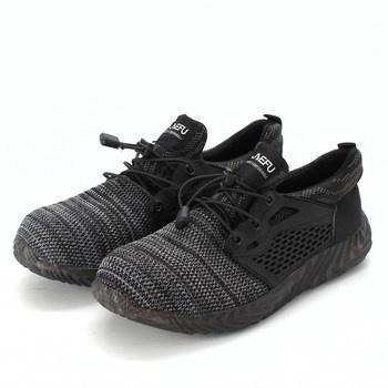 Pánská obuv Hitmars 9090AS vel. 41