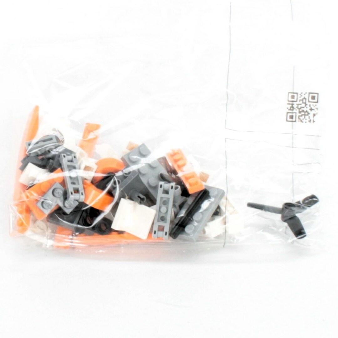 Stavebnice Lego Creator 31071 3v1