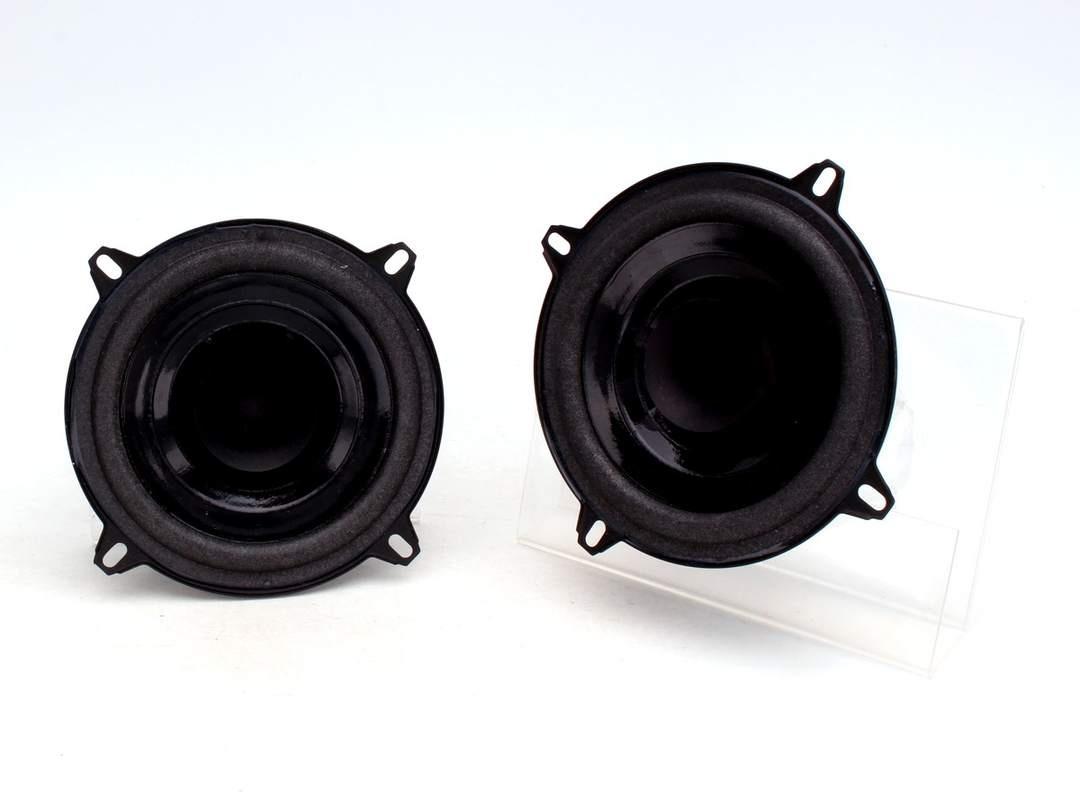 Aktivni reproduktory 5 1 dts nejrychlej cz for Yamaha ns p20 vs ns p40