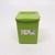 Koš na bioodpad s filtrem Rotho