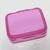 Box na oběd Happy Lunch 20x16x6 cm růžový