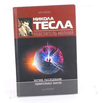 Oleg Fejgin: Nikola Tesla