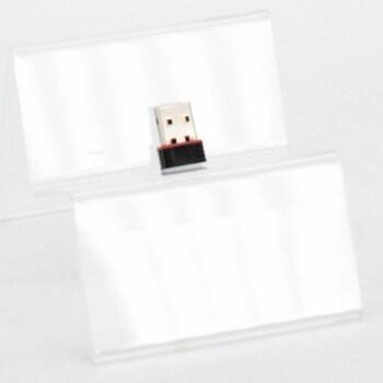 Dongle USB kabel CHILEAF ANT310