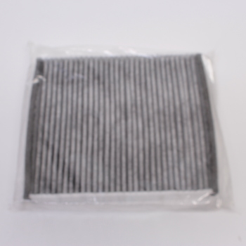 Kabinový filtr Denso DCF236K