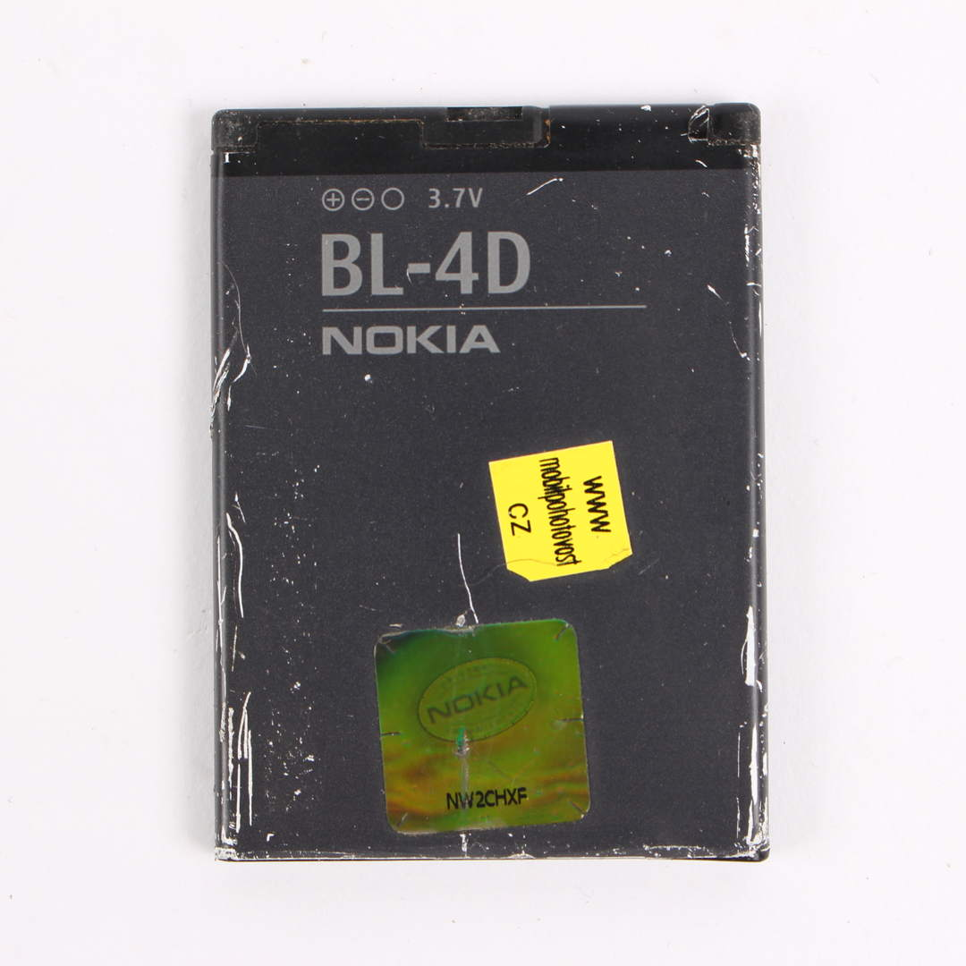 Nokia BL-4D 3,7V 1200mAh