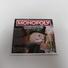 Stolní hra Monopoly Hasbro Cheaters DE