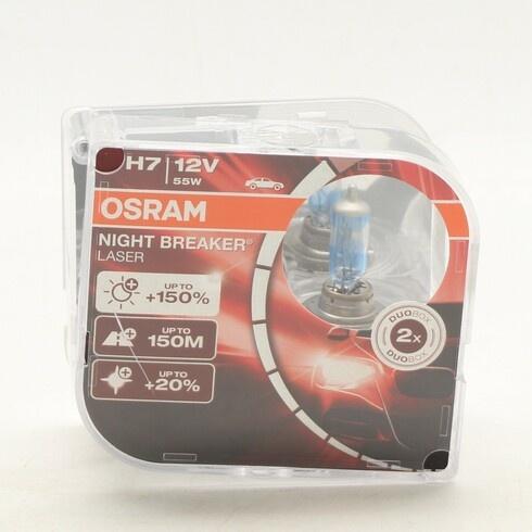 Autožárovky Osram H7 64210NBU Duo Box