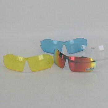 Polarizační brýle IPSXP Cyklistické brýle