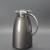 Termoska na kávu Alfi Gusto šedá 1 l