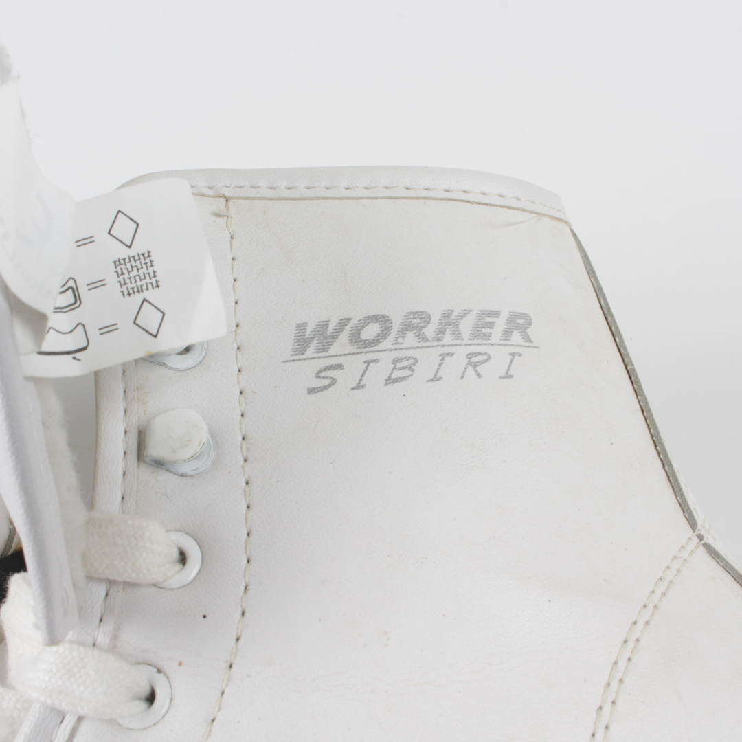 Zimní brusle Worker Sibiri bílé