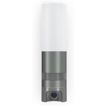 Senzorové svítidlo s kamerou Steinel L 600
