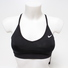 Sportovní podprsenka Nike 878614-011