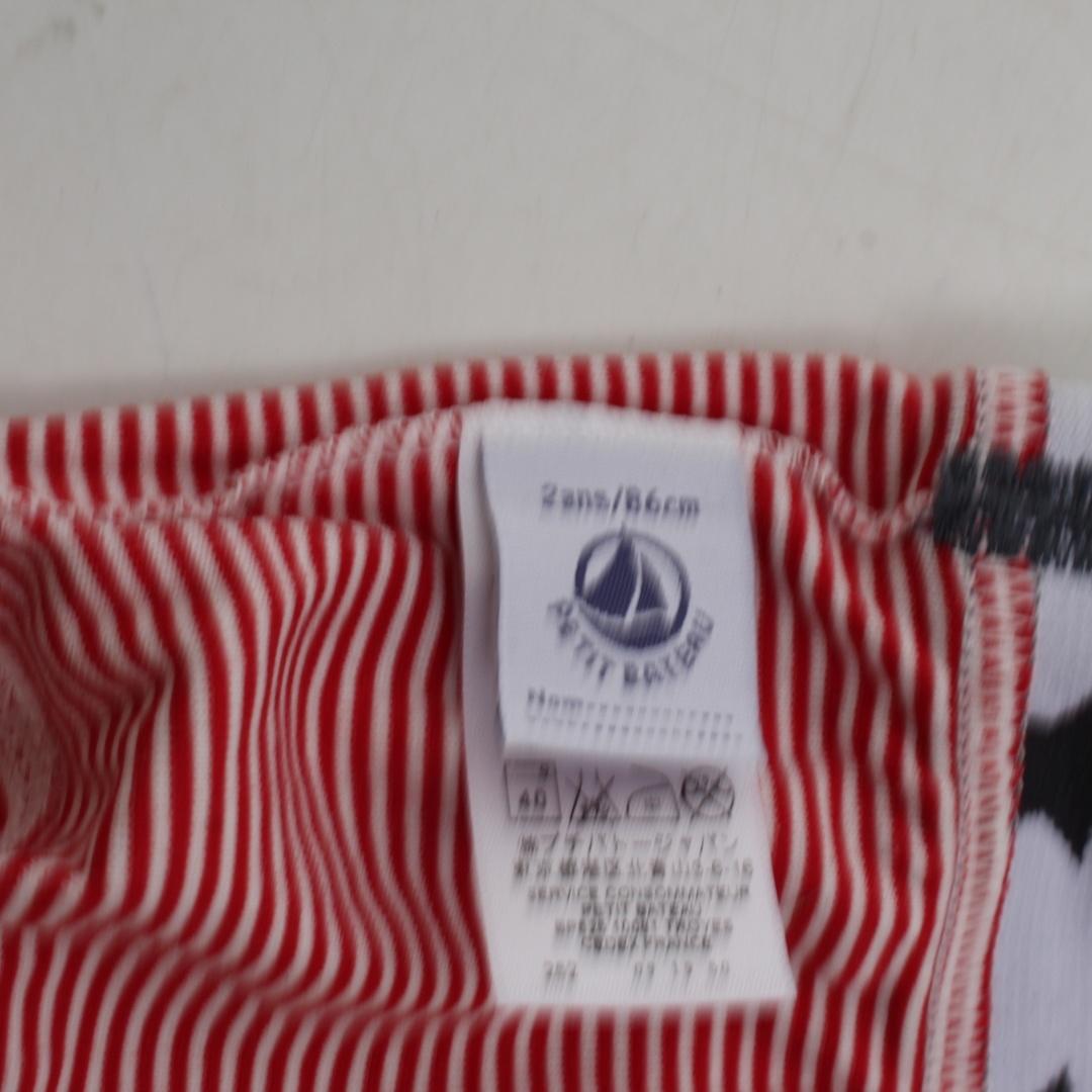 Chlapecké boxerky Petit Bateau 5104200 5 ks