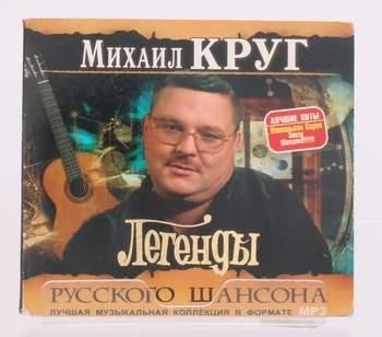 Hudební CD Mihail Krug: Legendy