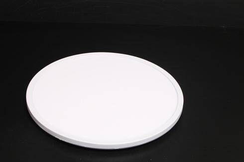 Stropní LED svítidlo Brio 7094-416