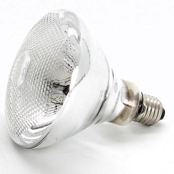 Osvětlení do terária JBL UV-Spot Plus 100 W