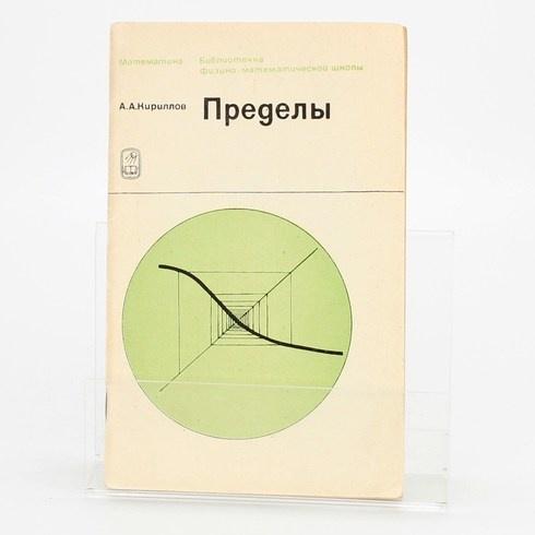 Preděly - matematika(ruština)
