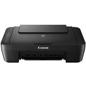 Multifunkční tiskárna Canon PIXMA MG2555S