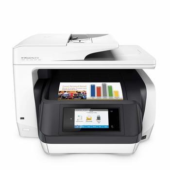 Multifunkční tiskárna HP OfficeJet 8720