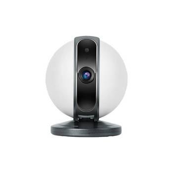 IP kamera Solight 1D72 bílá