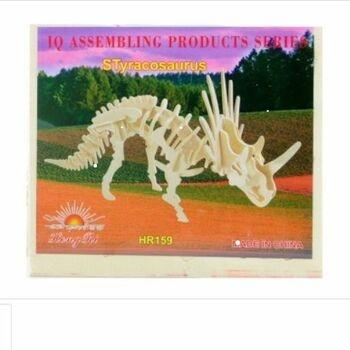 Dřevěné puzzle Lamps HR159 Styracosaurus