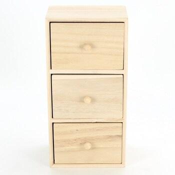 Dřevěná skříňka Artemio 14002692