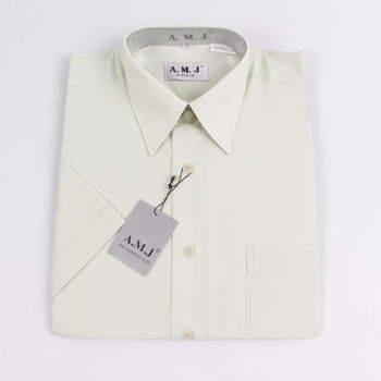 Pánské košile A.M.J. krátký rukáv béžová fdea49496e