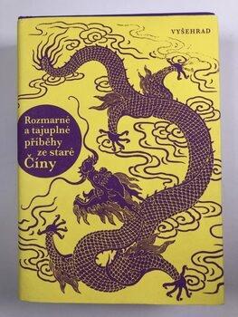 Rozmarné a tajuplné příběhy ze staré Číny Pevná (2017)