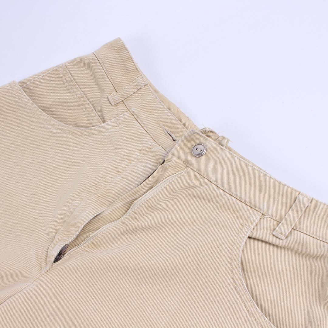 Dámské džíny s vysokým pasem odstín béžové