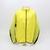 Pánská bunda větrovka Gonso žlutá